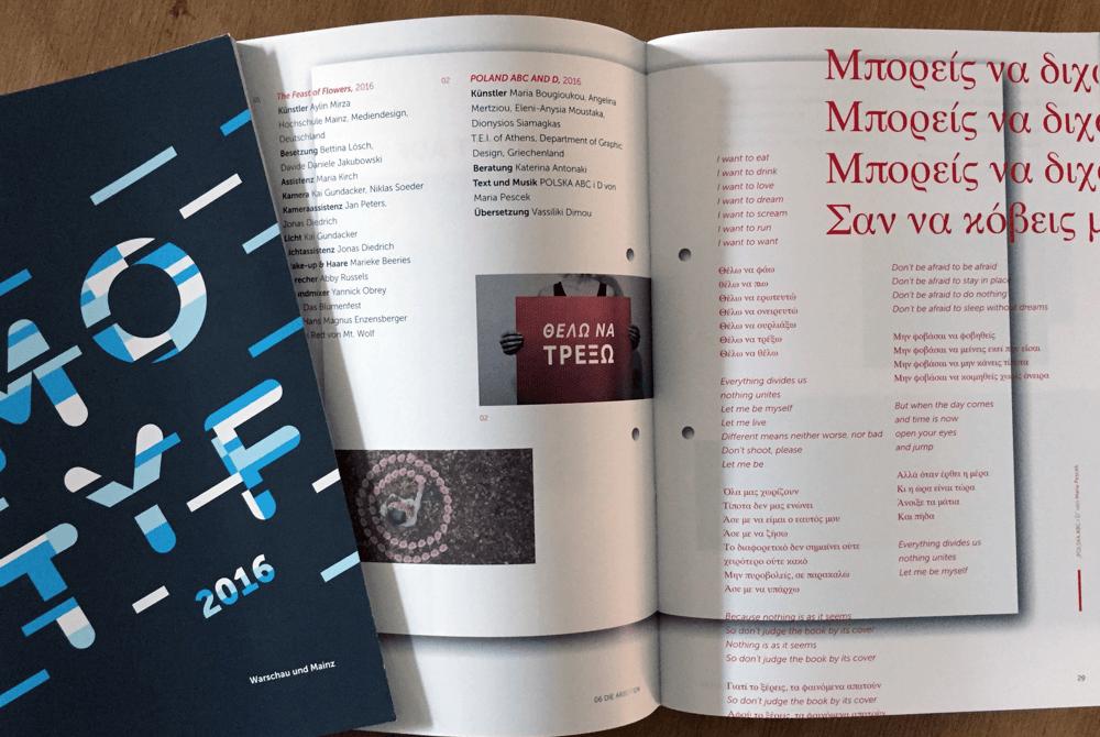 Akademos Booklet MOTYF 2016 Warschau